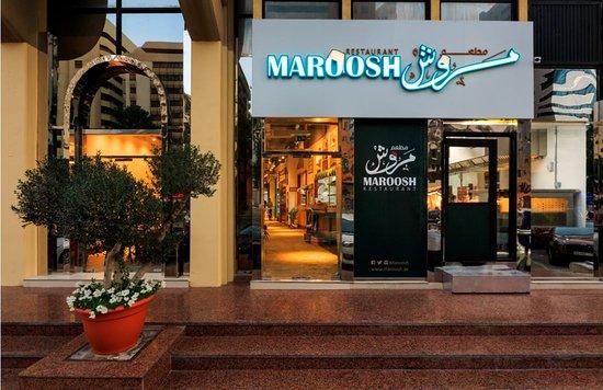 Blog: A Bite @ Maroosh Restaurant